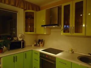 KORPUS. Кухня
